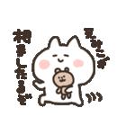 I am えみこ(個別スタンプ:31)