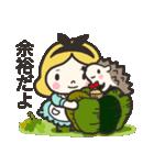 ハリネズミと女の子 2(個別スタンプ:02)
