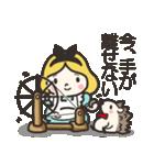 ハリネズミと女の子 2(個別スタンプ:04)