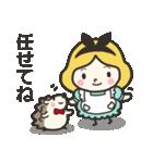 ハリネズミと女の子 2(個別スタンプ:09)