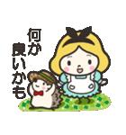 ハリネズミと女の子 2(個別スタンプ:35)