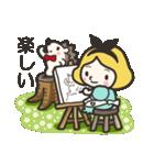 ハリネズミと女の子 2(個別スタンプ:36)