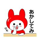佐久うさぎ(個別スタンプ:01)