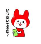 佐久うさぎ(個別スタンプ:08)