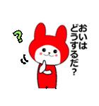 佐久うさぎ(個別スタンプ:09)