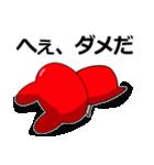 佐久うさぎ(個別スタンプ:24)