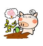 ブタさんの春(個別スタンプ:02)