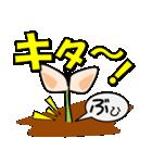ブタさんの春(個別スタンプ:03)