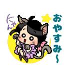 (暮)平和な日常☆黒髪女子第4弾(個別スタンプ:4)