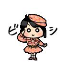 (暮)平和な日常☆黒髪女子第4弾(個別スタンプ:6)