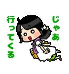 (暮)平和な日常☆黒髪女子第4弾(個別スタンプ:7)