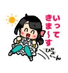 (暮)平和な日常☆黒髪女子第4弾(個別スタンプ:8)