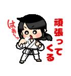 (暮)平和な日常☆黒髪女子第4弾(個別スタンプ:9)