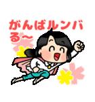 (暮)平和な日常☆黒髪女子第4弾(個別スタンプ:10)