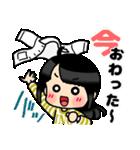 (暮)平和な日常☆黒髪女子第4弾(個別スタンプ:11)