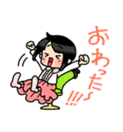 (暮)平和な日常☆黒髪女子第4弾(個別スタンプ:12)