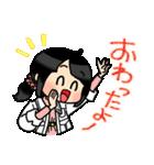 (暮)平和な日常☆黒髪女子第4弾(個別スタンプ:15)