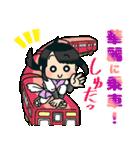 (暮)平和な日常☆黒髪女子第4弾(個別スタンプ:17)