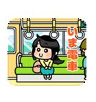 (暮)平和な日常☆黒髪女子第4弾(個別スタンプ:18)