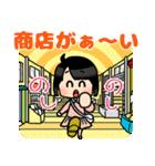 (暮)平和な日常☆黒髪女子第4弾(個別スタンプ:20)