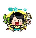 (暮)平和な日常☆黒髪女子第4弾(個別スタンプ:23)