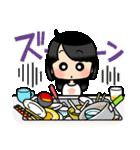 (暮)平和な日常☆黒髪女子第4弾(個別スタンプ:24)