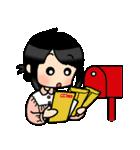 (暮)平和な日常☆黒髪女子第4弾(個別スタンプ:25)