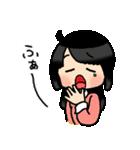 (暮)平和な日常☆黒髪女子第4弾(個別スタンプ:27)