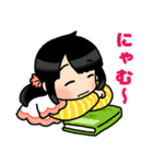 (暮)平和な日常☆黒髪女子第4弾(個別スタンプ:28)