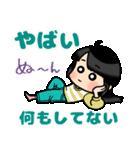 (暮)平和な日常☆黒髪女子第4弾(個別スタンプ:29)