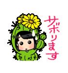 (暮)平和な日常☆黒髪女子第4弾(個別スタンプ:30)