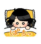 (暮)平和な日常☆黒髪女子第4弾(個別スタンプ:38)