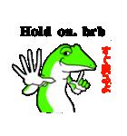 嫌われ者のグリーンアノール(個別スタンプ:20)
