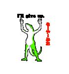嫌われ者のグリーンアノール(個別スタンプ:38)