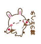 【めぐみ/メグミ】さんが使うスタンプ(個別スタンプ:04)