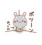 【めぐみ/メグミ】さんが使うスタンプ(個別スタンプ:08)