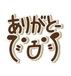 わんこ*シンプル*デカ文字(個別スタンプ:01)