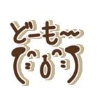 わんこ*シンプル*デカ文字(個別スタンプ:04)