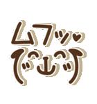 わんこ*シンプル*デカ文字(個別スタンプ:14)