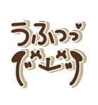 わんこ*シンプル*デカ文字(個別スタンプ:18)