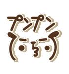 わんこ*シンプル*デカ文字(個別スタンプ:33)