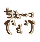 わんこ*シンプル*デカ文字(個別スタンプ:35)