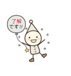 こびとメッセージ☆連絡用(個別スタンプ:01)