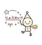 こびとメッセージ☆連絡用(個別スタンプ:02)