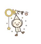 こびとメッセージ☆連絡用(個別スタンプ:03)
