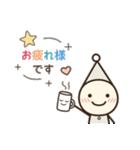 こびとメッセージ☆連絡用(個別スタンプ:05)