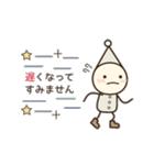 こびとメッセージ☆連絡用(個別スタンプ:06)