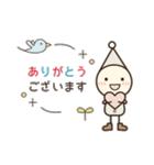 こびとメッセージ☆連絡用(個別スタンプ:07)