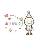 こびとメッセージ☆連絡用(個別スタンプ:08)