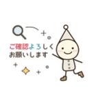 こびとメッセージ☆連絡用(個別スタンプ:09)
